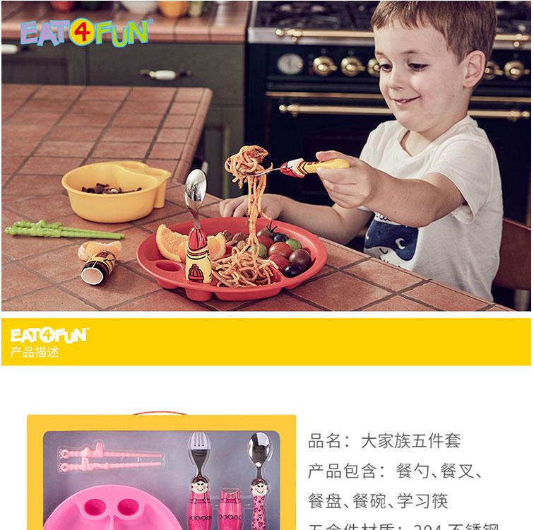 EAT-D03S1_01.jpg