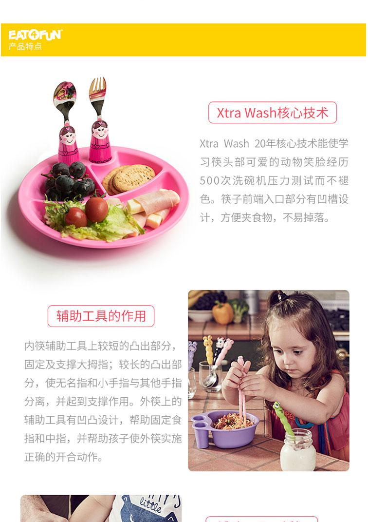 EAT-D03S1_04.jpg