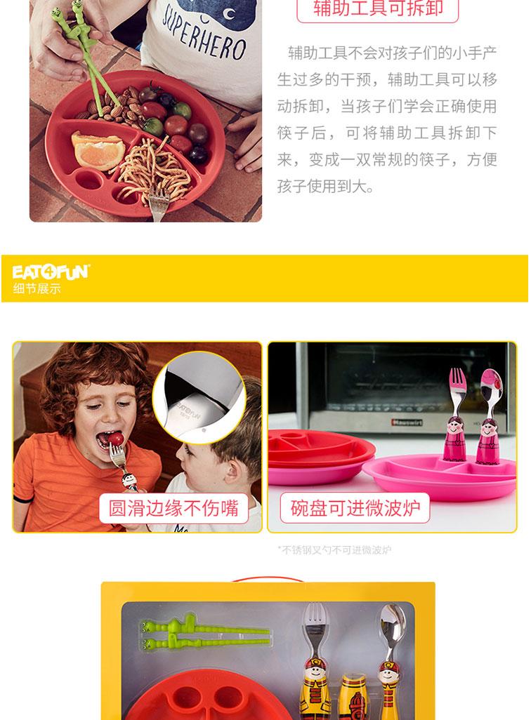 EAT-D03S1_05.jpg