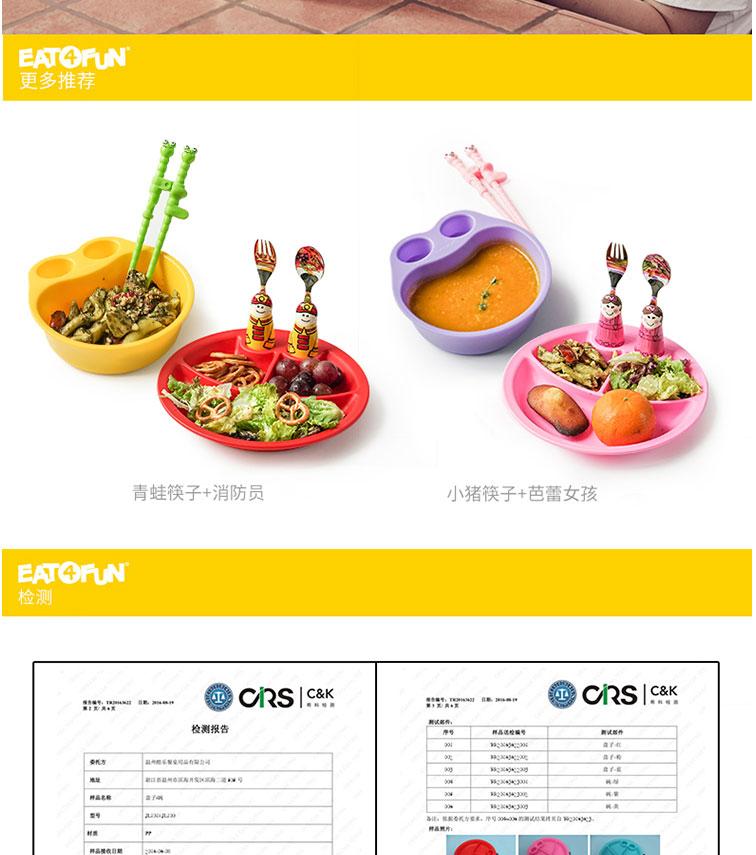EAT-D03S1_08.jpg