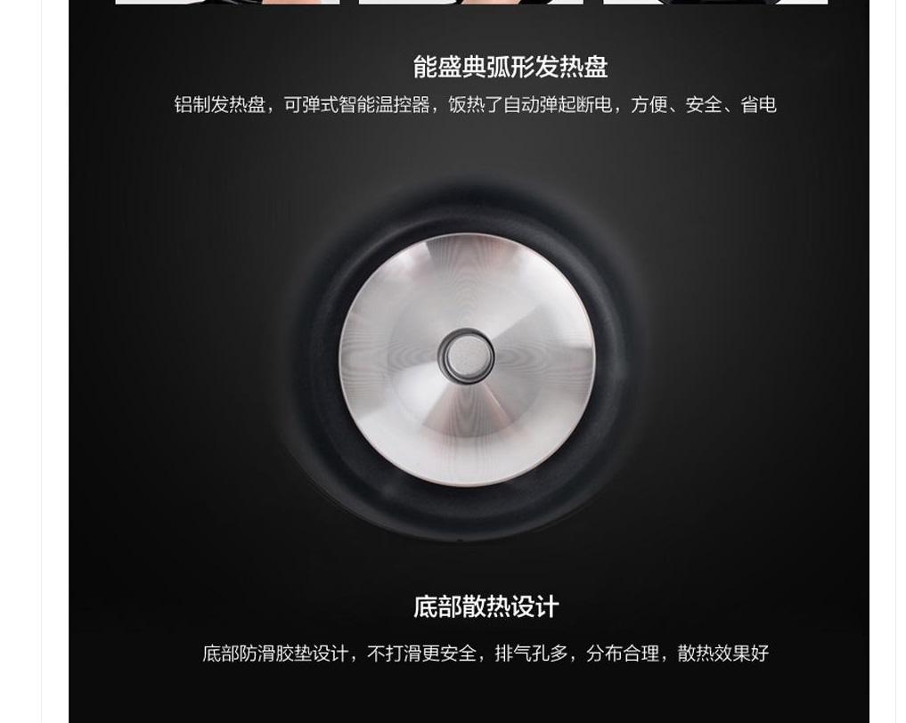 CFXB40FC3029-75详情_14.jpg