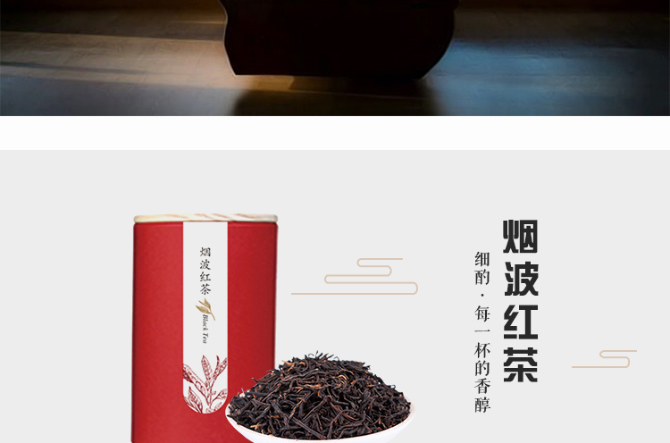 红茶_02.jpg