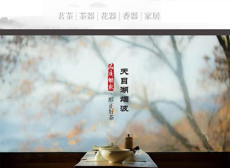 红茶_01.jpg