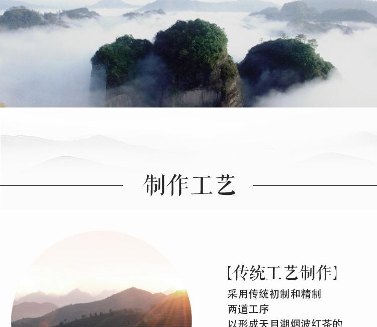 红茶_04.jpg