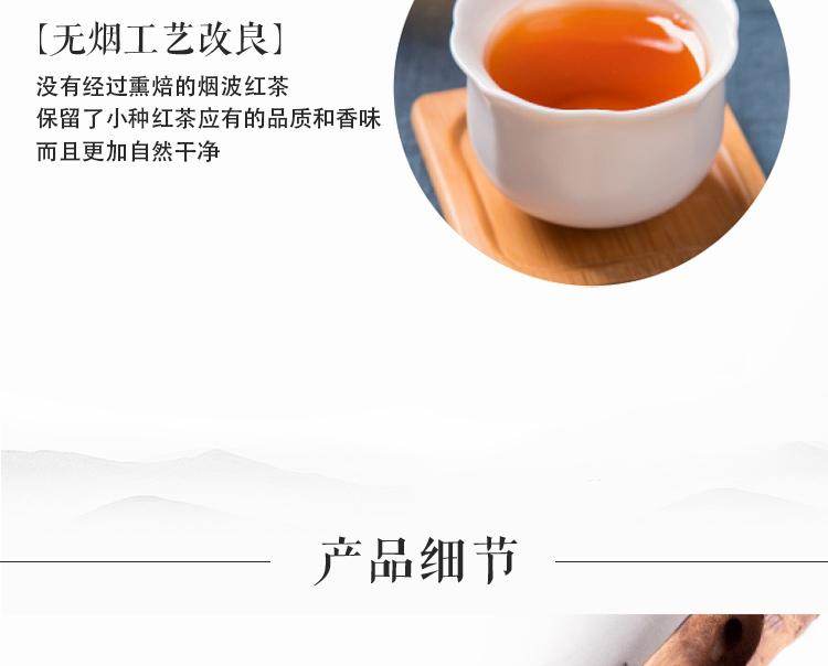 红茶_06.jpg