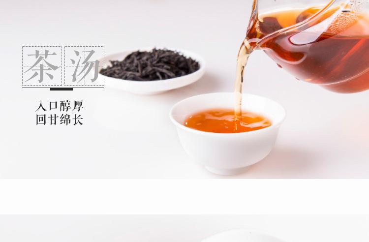 红茶_08.jpg