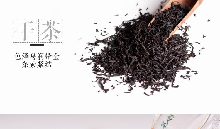 红茶_07.jpg