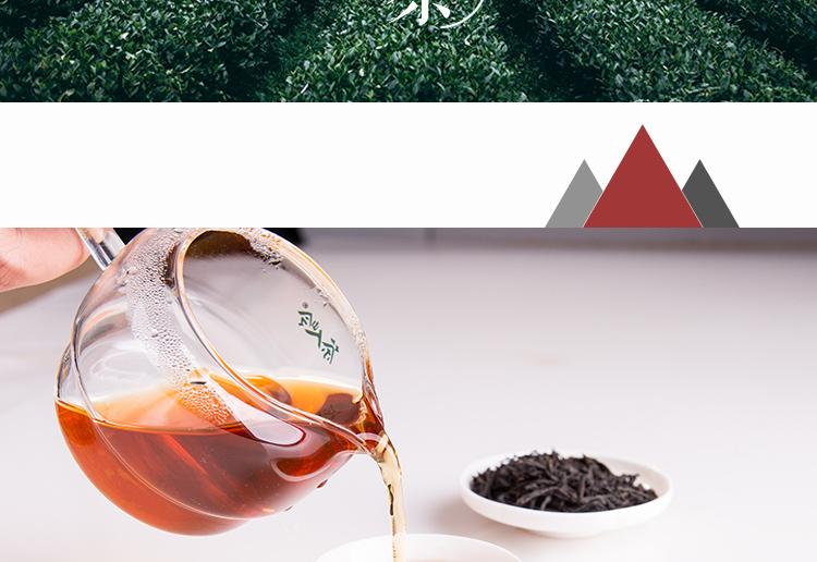 红茶_10.jpg