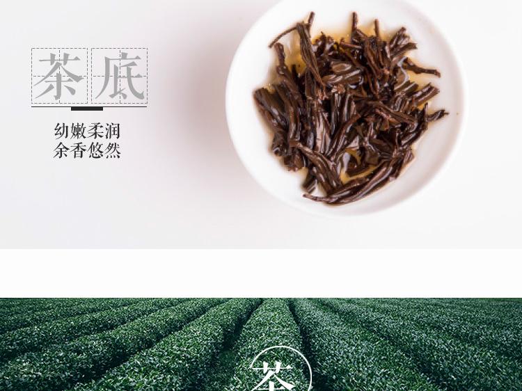 红茶_09.jpg