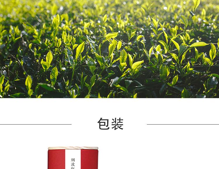红茶_12.jpg
