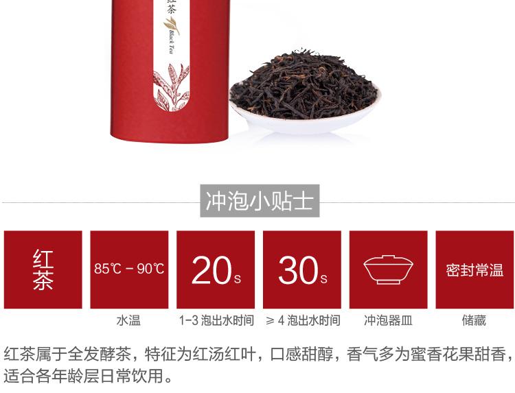 红茶_13.jpg